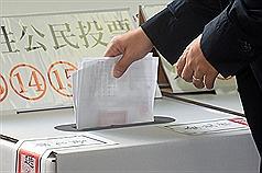 選舉亂象惹民怨 中選會12月中開檢討大會