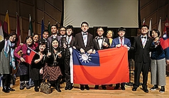 Taiwan snatches 1 gold, 1 silver at International Piano Festival for People with Disabilities