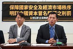時代力量18日舉行記者會,立委黃國昌(右)表示,時 代力量將提案修改「台灣地區與大陸地區人民關係條例 」,以制止中國藉由借名、冒名等方式,以掩飾或隱匿 投資者之身分或資金來源投資公司。 中央社記者孫仲達攝  107年12月18日