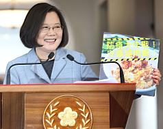 President Tsai exhorts Beijing to notify Taiwan on African swine fever situation in China