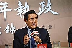 馬英九出書批北檢不公 北檢聲明:勿透過媒體干擾法院審判