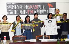 公開非人道對待 中國以「有礙罪犯改造」禁李凈瑜探監3個月