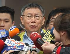 DPP Chairman urges Taipei Mayor to leave cross-strait issue alone
