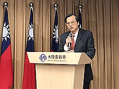 Taiwan mainland affairs minister sets forth three proposals to ensure cross-strait stability