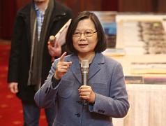 蔡英文:我對2020連任有信心 必捍衛台灣民主自由