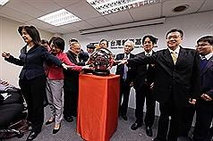 台灣制憲基金會開幕 賴清德:台灣需要新憲法