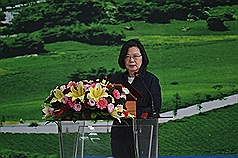 Tsai Ing-wen: Taiwan's fortune lies in the hands of its people