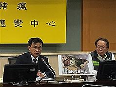 越南產品驗出非洲豬瘟病毒 即起全面檢查越南來臺手提行李