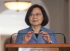 拒兩岸和平協議 蔡英文:不接受任何消滅臺灣主權的政治協議