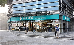 Taiwan's E.SUN Bank to provide nation-wide English services by 2026