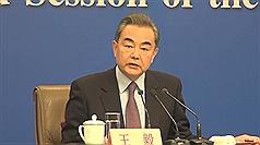 王毅:美國政治迫害華為!