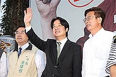 【快訊】「勇敢承擔責任」 賴清德宣布參與黨內總統初選