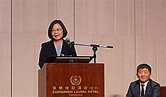 蔡英文:修法重罰散布不實災害訊息