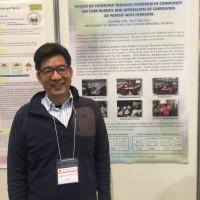 Special Topic: 2017 New Taipei City Health Charity Award  Winner of Medical Contribution Award: Yen Ruei-shing
